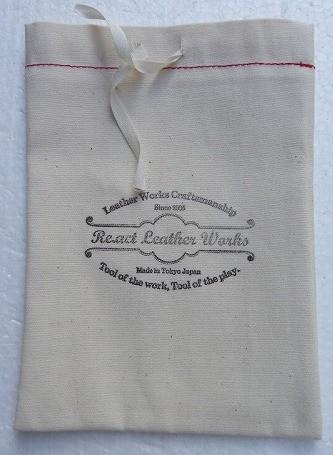 re.act -リアクト- ブッテーロ使用のウォレットロープ