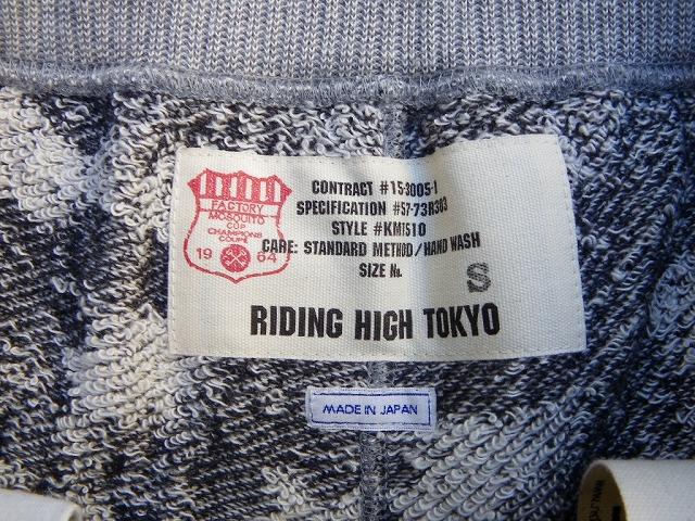 RIDING HIGH ライディングハイ ジャガード編み立ての花柄スウェットショーツ