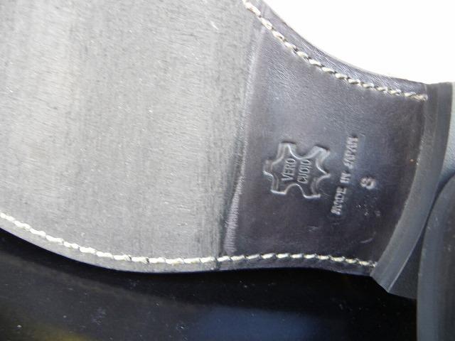 Vanilla Box 5周年記念別注!第2弾!RE.ACT-リアクト- 木型からオリジナルで製作したワーカーシューズ グリーン 日本製