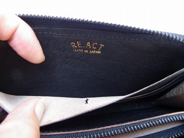 RE.ACT -リアクト- 国内でなめしたタンロー革を泥染めしてクロコダイル型押ししたロングジップウォレット 日本製