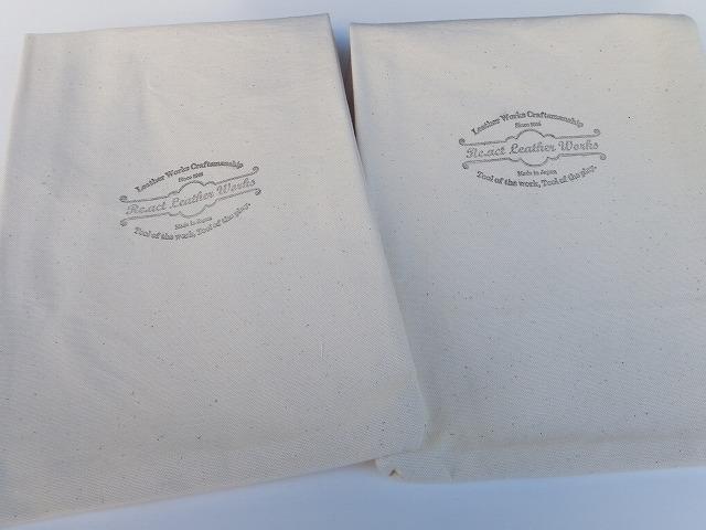 RE.ACT-リアクト- イタリアンオイルスエードを使用した80年代をベースにしたポストマンシューズ ネイビー 日本製