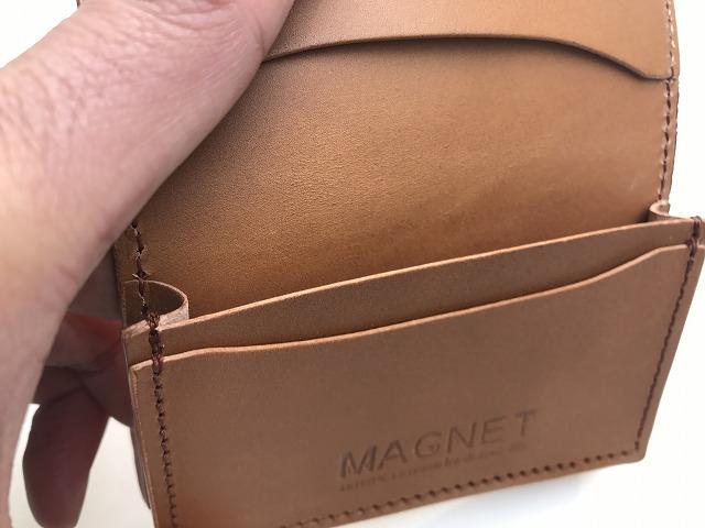 MAGNET-マグネット- 特許取得のスキモレザーを使用したカードケース 4柄 日本製