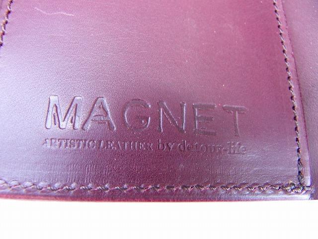 MAGNET-マグネット- Vanilla Box別注!スキモレザーのウッドレインボー柄使用!3つ折りミドルウォレット  日本製