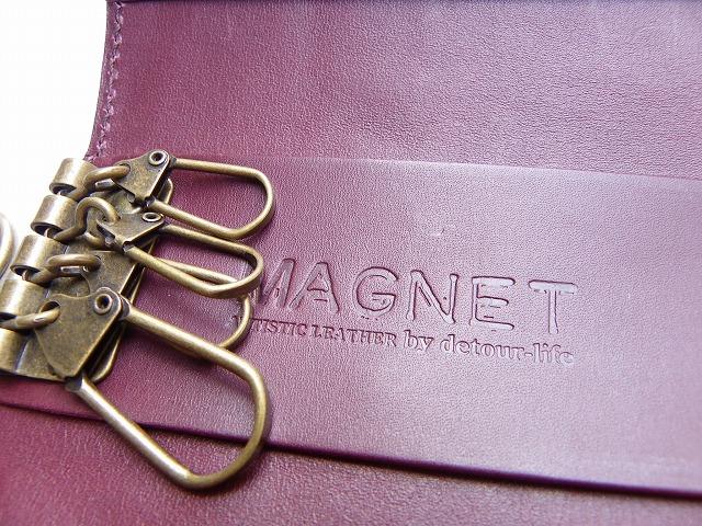 MAGNET-マグネット- Vanilla Box 別注!特許取得のスキモレザーウッドレインボー柄キーケース 日本製