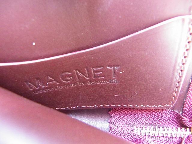 MAGNET-マグネット- Vanilla Box別注!特許取得のスキモレザー!ウッドレインボー柄 L字型ミニウォレット 日本製
