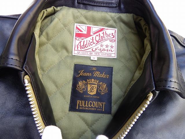 FULLCOUNT-フルカウント- 上質なオイルアップされた馬革!ホースハイドシングルライダース ブラック 日本製