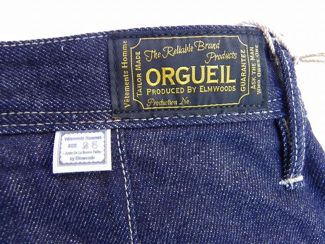 ORGUEIL-オルゲイユ- 13.5オンス  茶綿デニムを使用したデニムトラウザー 日本製