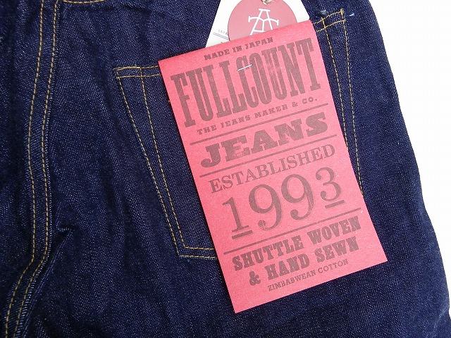 FULLCOUNT-フルカウント- 0105 定番ニューモデル ルーズストレート 13.7オンス 日本製