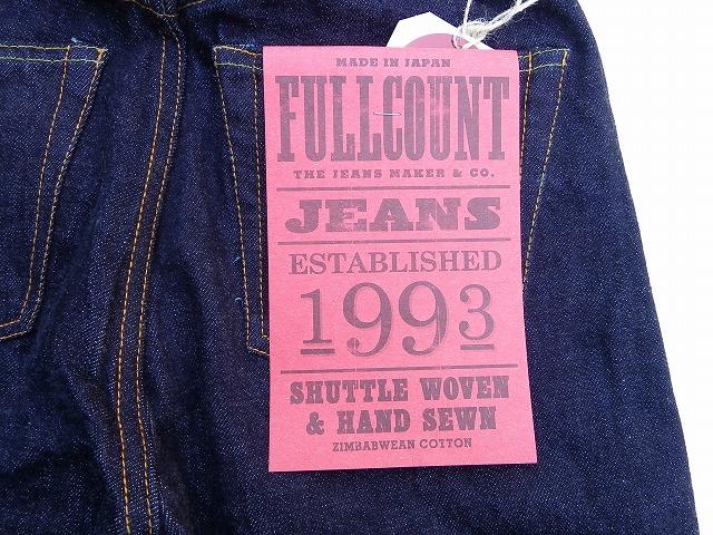 FULLCOUNT-フルカウント- 0105XX 定番ニューモデル ルーズストレート 15.5オンス 日本製