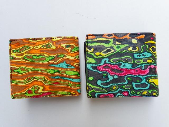 MAGNET-マグネット- ピッグレザーシリーズ!特許取得のスキモレザー!ベーシックな2つ折りショートウォレット 2色 日本製