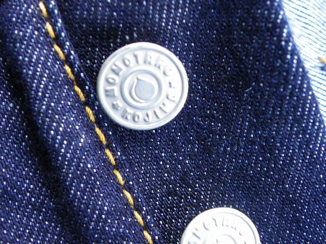 Vanilla Box別注!!桃太郎ジーンズ 高級ライン 銀丹レーベル ヨコ糸シルク(絹糸)ナローテーパード ボタンフライ 14.5oz 日本製