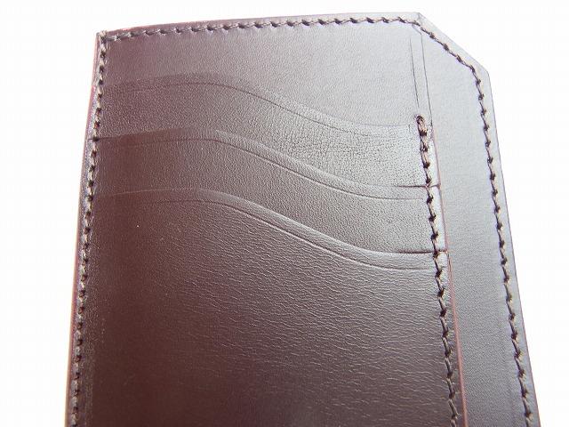 MAGNET-マグネット- Vanilla Box別注カラー!!特許取得!スキモレザー使用のスリムウォレット ウッドレインボー 日本製