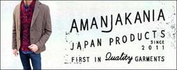 amanjakania-アマンジャカニア-