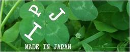 IPJ-アイピージェイ-インプラウドジャパン