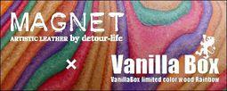 MAGNET-VanillaBoxオリジナルカラー-