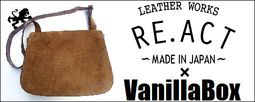 RE.ACT-VanillaBox別注-