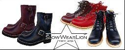SWL-スローウェアライオン-
